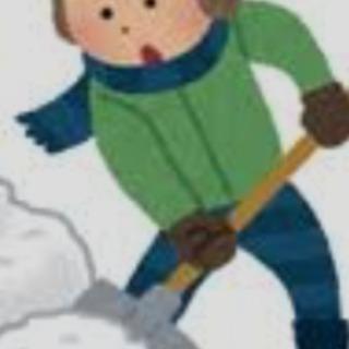 玄関前の除雪お手伝いします。