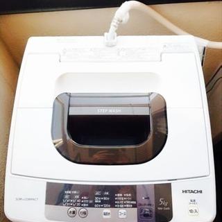 5㎏洗濯機 2016年製 日立