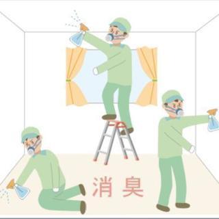 事件現場特殊清掃業【まず❗相談】誠心・誠意・誠実に実行致します。