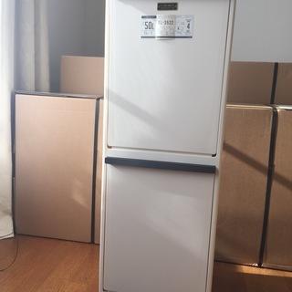 未使用 天馬のキッチンゴミ箱  EL-3522(50L)
