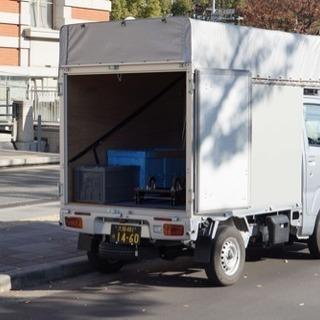 ◆ 軽トラック配送¥4,000 ◆