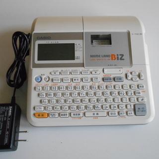 カシオ ネームランド KL-M6 美品