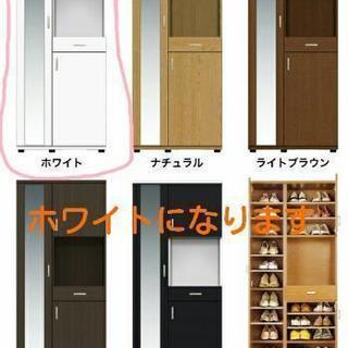 使用期間2年 ¥27800 シューズクローゼット ホワイト