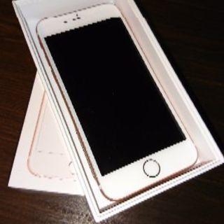 本日1/13迄!iPhone6s 64GB 【極上美品】