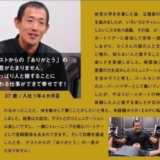 元ライザップトレーナーによるダイエット・ボディメイク講座。2018年こそはダイエット難民から卒業したい人限定。※昼夜2回開催 - 仙台市