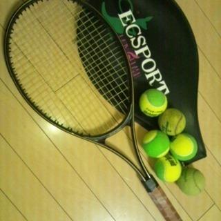 ECSport★テニスラケット★カバー・ボール付