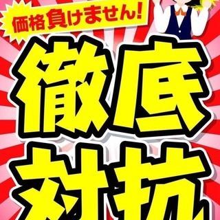 スマホデビュー¥1727~! 解約金負担キャンペーン!