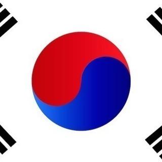 12月19日限定。韓国語教えます。