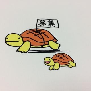 高齢者の方の生活支援スタッフ募集!!(伏見区深草)