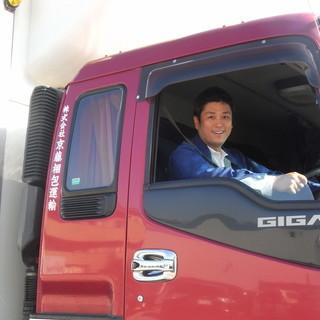 京都に集まれ!10t保冷トラックドライバー!!(長距離配送)