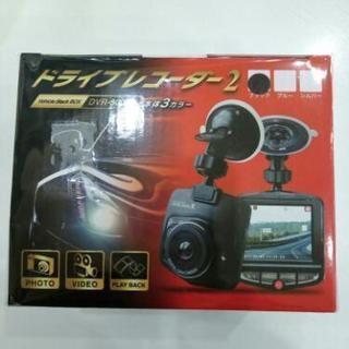 3600円が50%off❗❗ドライブレコーダー2 DVR-300...