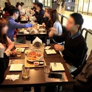【時給1,400円】仙台で開催する街コンの当日リーダー(責任者)を...