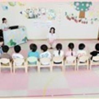 児童福祉☆月給190000〜