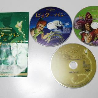 オススメ! 豪華 ディズニー DVDセット