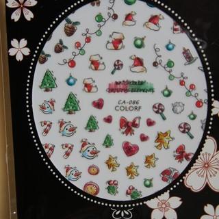 クリスマス用ネイルシール