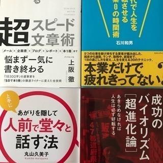 読書会メンバー募集【第2回】2018年2月10日(土)
