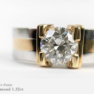 1ct UP 1.32ct SI1 天然 ダイヤモンド Pt900...