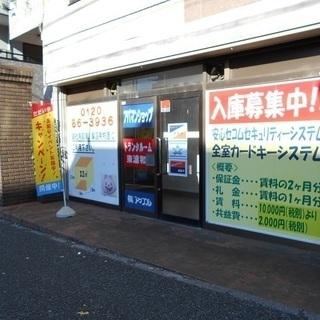 トランクルーム東浦和【さいたま市緑区のレンタル収納トランクルーム|...
