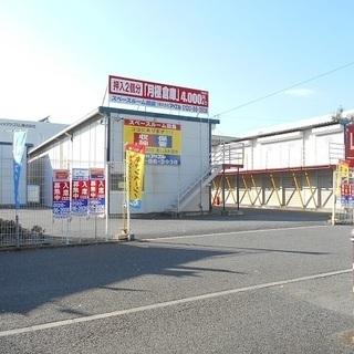 スペースルーム田島【さいたま市桜区のレンタル収納スペース・トランク...