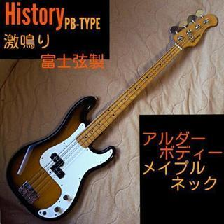 History プレベ ベース ギター