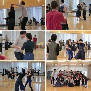 【ワンコイン】お手軽スイングダンス