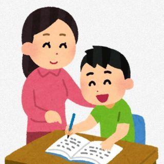 一ヶ月限定(1月5日-2月5日)まで家庭教師いたします。