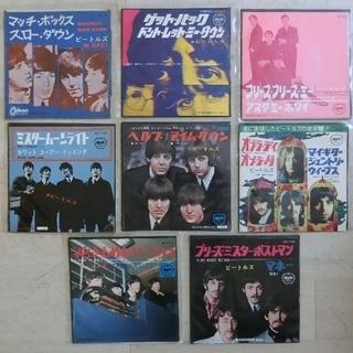 お蔵版 当時物 ビートルズ EPレコード