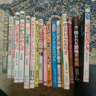 冬休みに読書!