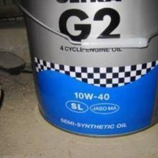 廃油無料回収します。