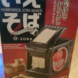 【新品】家庭用蕎麦うちメーカー
