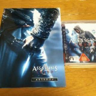【非売品】PS3ソフト アサシン クリードとアートブック