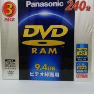 【値下げ】【新品】Panasonic DVD-RAM 9.4GB...