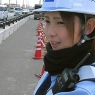 札幌で警備のバイト!時給1200円