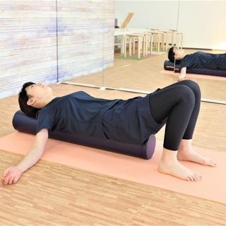 姿勢改善・猫背改善ストレッチポールエクササイズ 初回体験¥1,000