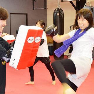 【キックボクシング アルンジム 十日町】初心者歓迎、キッズ・レデ...
