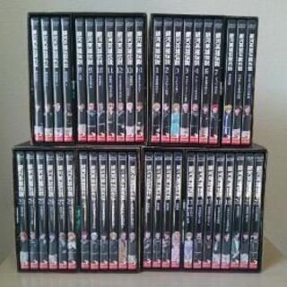 銀河英雄伝説  DVD 全巻セット