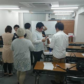 (土曜日開催)名古屋で英会話レッスンを開催しています!(2月ス...