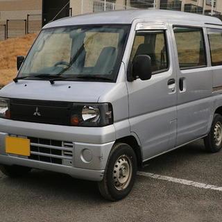 H21 ミニキャブバン CDハイルーフ 集中ドアロック 車検2年...