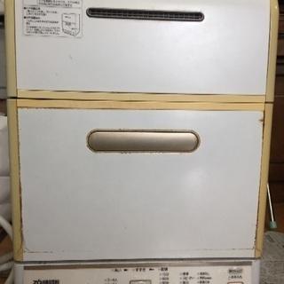 食洗機 2009年製象印BW-GS40