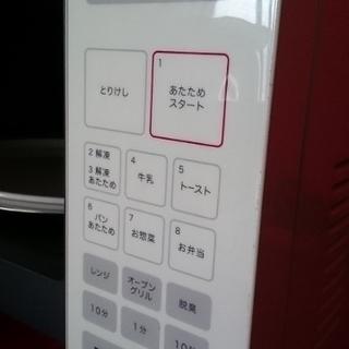 無印良品 MUJI オーブンレンジ1 EMO-MJ16 2011年製 - 家電