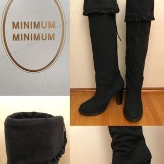 MINIMUM MINIMUM ブーツ