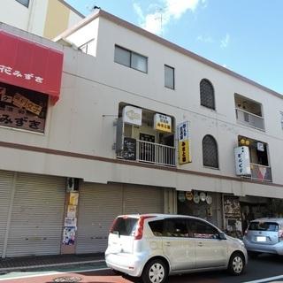 小田急小田原線「生田」駅 徒歩3分 生田ニューショッパーズビル 3...
