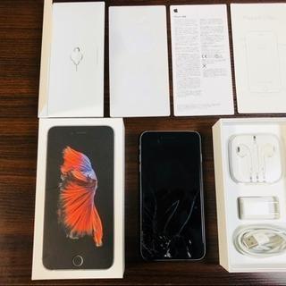 iPhone6s plus 64GBシルバー【SIMロック解除済...