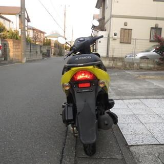 (商談中)格安! キムコ アジリティ50  − 埼玉県