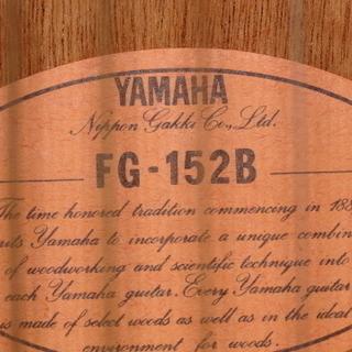アコースティックギター YAMAHA FG-152B