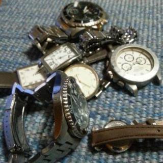 不動、ジャンクの時計、アクセサリー等買い取ります。