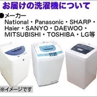 中古洗濯機売ります!