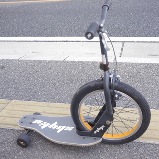 激レア 自転車?スケボー?