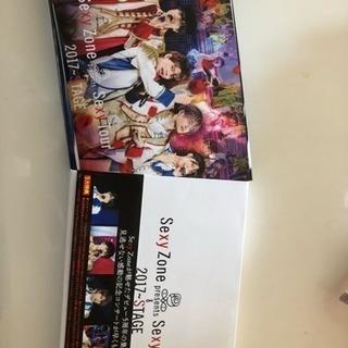 Sexy Zone CD DVD