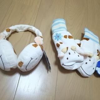 Toodo(トゥードゥー) 手袋&耳あて【新品未使用】